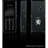 Buy cheap Luxury mobile phone professional LinePRO product