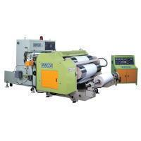 Buy cheap Rigid Film Flatten and Sheeting Machine (FSC-G) from wholesalers