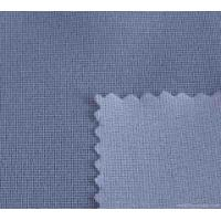 Buy cheap tricot knitted interlining from wholesalers