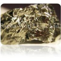 Buy cheap Germanium Product product