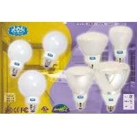 Buy cheap Code: LAMP2 from wholesalers