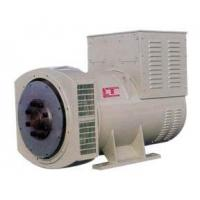 Buy cheap Brushless AC generator from wholesalers