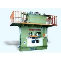 Buy cheap Bulge Forming Machine - IST Series from wholesalers