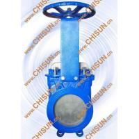 QB series of knife gate valve
