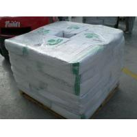 Buy cheap Zinc Stearate for Paint from Wholesalers