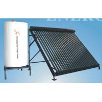 Buy cheap Separated pressurized solar water heater from wholesalers