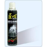 Buy cheap Chrome to spray paint automatically from wholesalers