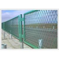 Buy cheap expanded metal sheet product
