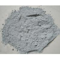 Rapid-setting Additive For Portland Cement Products (Type PCS-II)