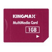 Buy cheap MMC Card from wholesalers