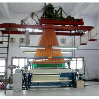 Buy cheap RAPIER JACQUARD LOOM from wholesalers