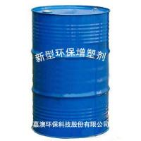 Buy cheap Epoxy Fatty Acids Methyl Ester (J102 Plasticizer) from wholesalers