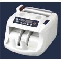 Buy cheap Banknote Counter KLD-666B from wholesalers