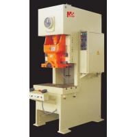Buy cheap Forging Press from wholesalers