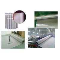 Buy cheap Square Wire Mesh Stainless Steel Wire Mesh product