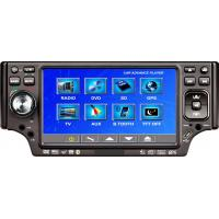 Buy cheap Car DVD Player with 5 inch Touchscreen - Bluetooth - GPS from wholesalers
