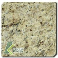 Buy cheap Kitchen Top  Giallo Ornamental from wholesalers