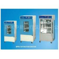 Buy cheap Bio-chemical incubator from wholesalers