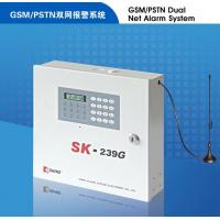 Buy cheap Commercial security SK-239G from wholesalers