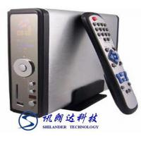 Buy cheap HDD Media Recorder SLD-DVR04A from wholesalers