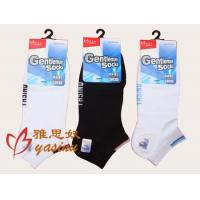 Men's sock series Gentleman(y7003)