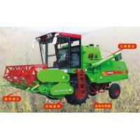 Buy cheap commodity name:Xinjiang 4LZ-3.6 Self-propelled Soy Bean (Grain) Combine Harvester from wholesalers