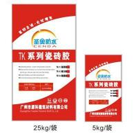 Buy cheap Tk1 strong rubber tile product