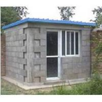 Buy cheap Concrete Hollow Block Concrete Hollow Block from wholesalers
