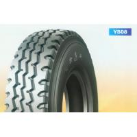 Buy cheap Radial Tire YS08 product