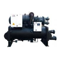 Buy cheap SNOWING series water-cooled screw chillers from wholesalers
