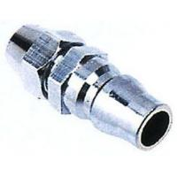 Buy cheap PP Male Coupler from wholesalers