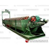 Buy cheap Mine-Selecting Equipment Spiral Grader from wholesalers