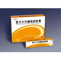 Buy cheap Pien Tze Huang Pien Tze Huang Hemorrhoids Ointment Compositum from wholesalers