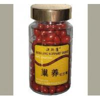 Buy cheap Chao Yang from wholesalers