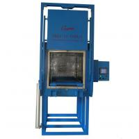 Buy cheap Cryogenic Treatment Equipment DC-1000L from wholesalers