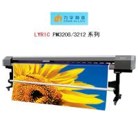Buy cheap Digital printer LYRIC PM Series Ink-Jet Printer product