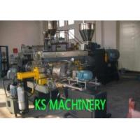 Buy cheap PVC wire&cable compounding pelletizing line from wholesalers