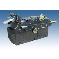 Buy cheap Automatic UV Coating Machine Automatic Envelope Making Machine ZF-280C from wholesalers