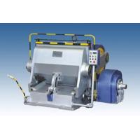 Buy cheap Automatic UV Coating Machine Creasing and Die Cutting Machine from wholesalers