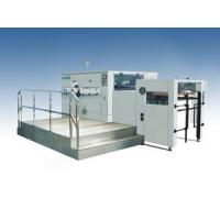 Buy cheap Automatic UV Coating Machine High Precision Automatic Die Cutting Machine from wholesalers