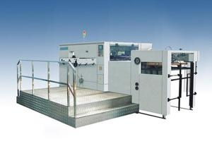 Quality Automatic UV Coating Machine High Precision Automatic Die Cutting Machine for sale