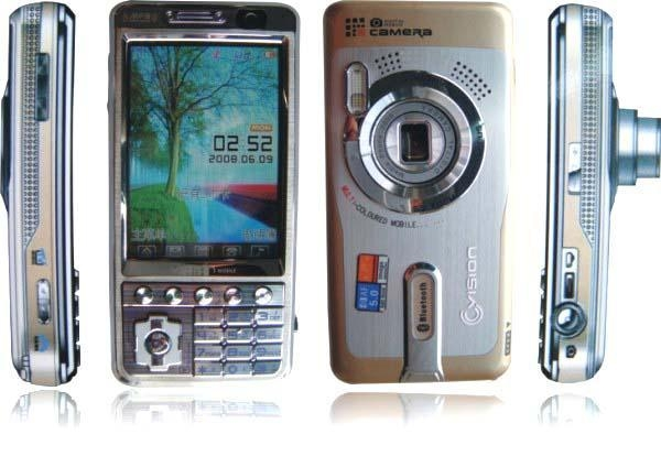 Quality Mobile Phone MOB-695 (With zoom camera) for sale