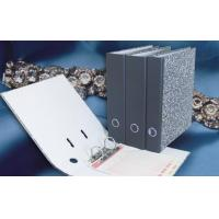 Buy cheap Lever Arch File HY2112-HY2118 from wholesalers