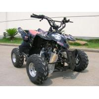 Buy cheap ATV110-D(Polaris) Youth ATV from wholesalers