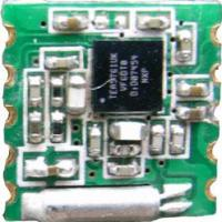 Buy cheap Car MP3 Player FM Radio Module PHILIPS TEA5761 from wholesalers