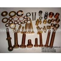 Buy cheap silicon bronze screw from wholesalers
