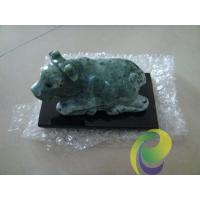Buy cheap Cute Carving Ming Green Cute Carving from wholesalers