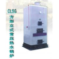 Buy cheap Products  CLSG series new type ordinary pressure hot water boiler from wholesalers