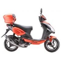 Buy cheap Products List 125cc Gas Scooter from wholesalers