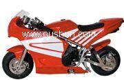 Buy cheap Mobile Scooters OS-P001 Pocket Bikes product